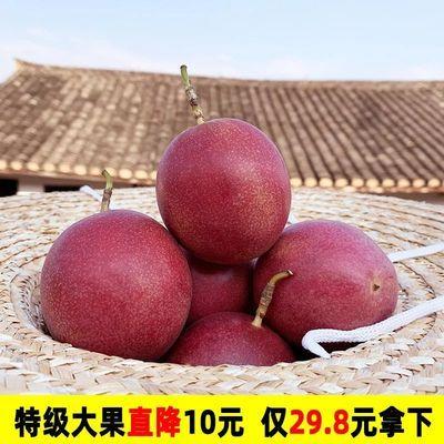 赣南百香果3-5斤包邮一级大果新鲜现摘当季孕妇水果汁白香果整箱【2月29日发完】