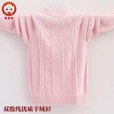 秋冬儿童羊绒衫男女童纯色毛衣小中大童圆领羊毛衫打底针织衫套衫