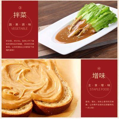 正宗石磨 纯芝麻酱花生酱火锅蘸酱热干面凉皮炖菜拌菜酱400克/2斤