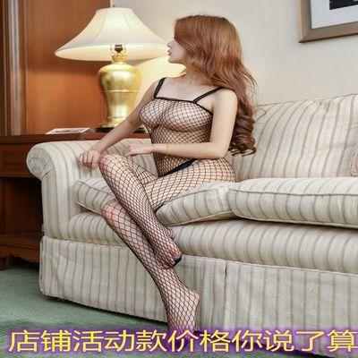 性感丝袜网衣开档吊带情趣内衣情趣丝袜情趣用品成人用品制服诱惑