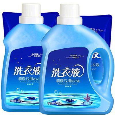 https://t00img.yangkeduo.com/goods/images/2019-12-18/88e799f3d9a468822fa1dcfb2a52dce2.jpeg