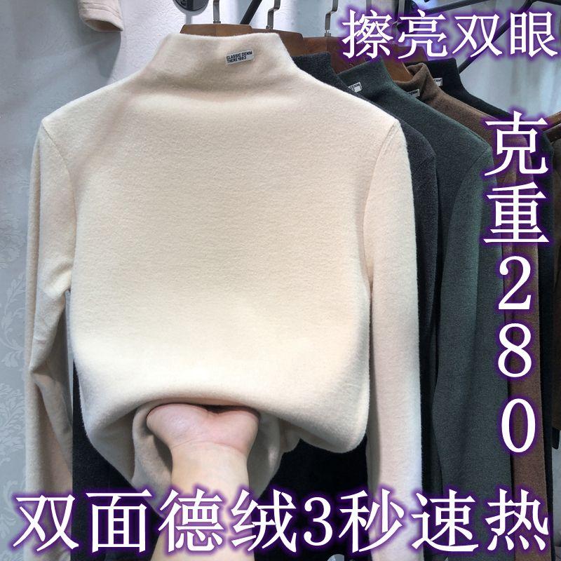 薄款/加厚德绒打底衫女内搭2021新款秋冬季韩版高领保暖上衣长袖