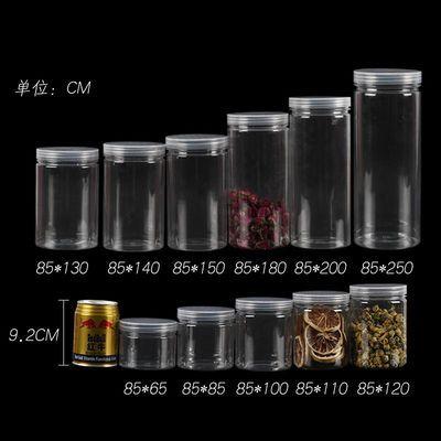 85口密封罐子蜂蜜瓶子食品罐PET塑料瓶透明储物罐食物杂粮储物罐