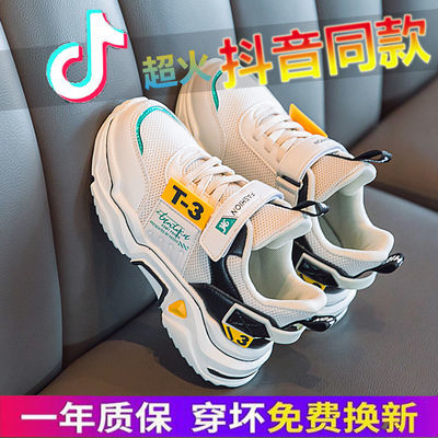 晋江男童皮面运动鞋二棉秋冬季加绒保暖儿童鞋子小学生中大童鞋男