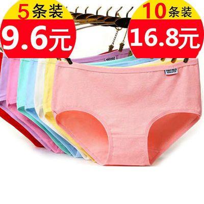女士内裤女纯色棉质低腰少女三角学生莫代尔蕾丝性感5/10条短裤
