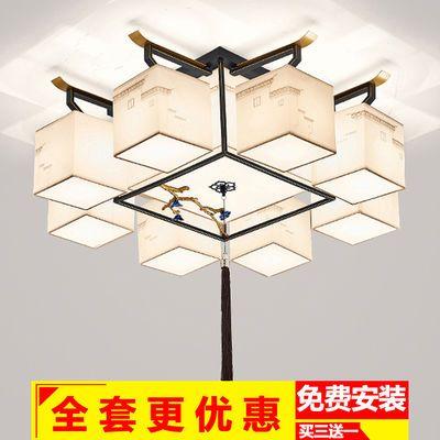 新中式吸顶灯客厅灯餐厅灯中国风简约现代卧室灯创意中式灯具套餐