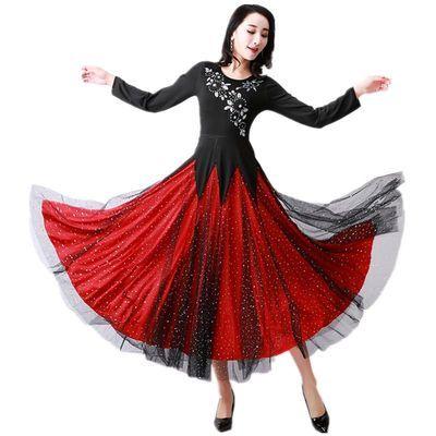 摩登舞演出服比赛交谊舞裙国标舞连衣裙表演服广场舞舞蹈跳舞长裙