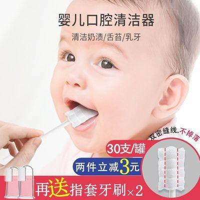 婴儿口腔清洁器儿童舌苔刷宝宝纱布牙刷0-1-2岁新生儿乳牙软毛刷