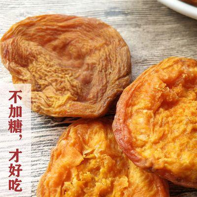 杏干山西特产干杏干无核散装杏条农家零食阳高杏肉脯蜜饯半斤包邮