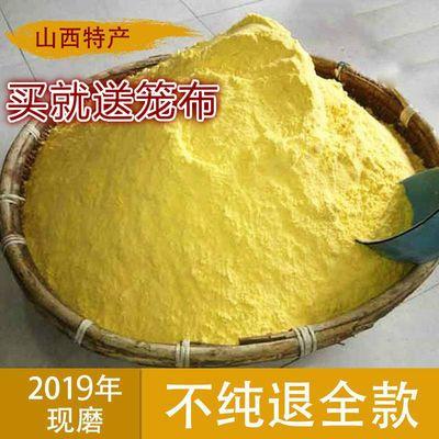 山西特产5斤大黄米面糕面炸糕面粘豆包黄米面农家现磨农家特产