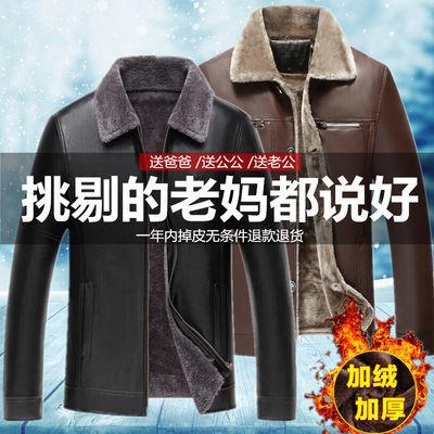 新款中老年男装爸爸冬装皮夹克皮衣男外套中年皮毛一体秋冬季加绒
