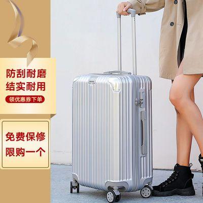 热销特价硬箱行李箱男女学生拉杆箱旅行箱密码箱登机箱多规格可选