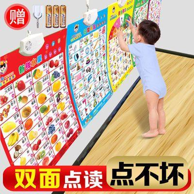拼音挂图有声双面早教儿童语音宝宝启蒙玩具点读识字卡片乘法