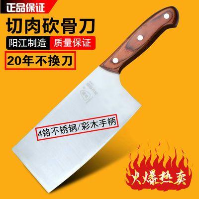 菜刀家用不锈钢菜刀彩木柄菜刀切肉刀切片刀砍骨刀斩切刀厨房刀具