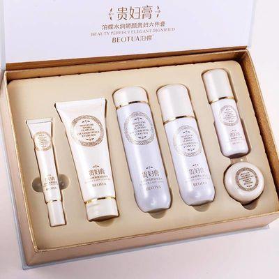贵妇膏护肤品套装补水保湿滋润收缩毛孔学生化妆品面部护理六件套