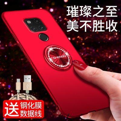 华为mate20x手机壳7.2寸meta20x个性mat20X指环EVR-AL00硬壳MT20x