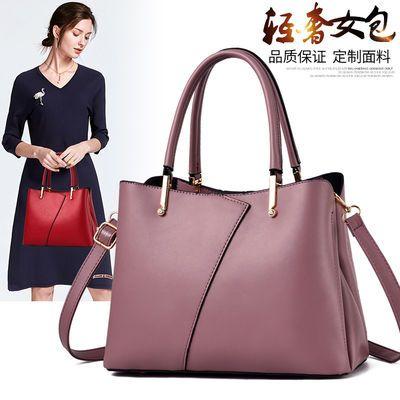 皮包包女2020新款手提包女大包简约成熟气质女包单肩包中年妈妈包