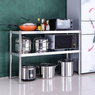 加厚新款不锈钢置落地多层用品收纳储子厨房窗台微波炉架子置物架