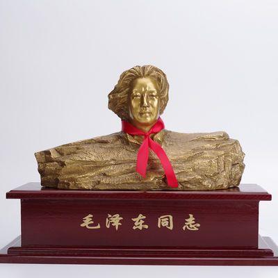 毛主席橘子洲头青年像伟人纯铜像摆件桌面家居办公室黄铜镇宅雕塑