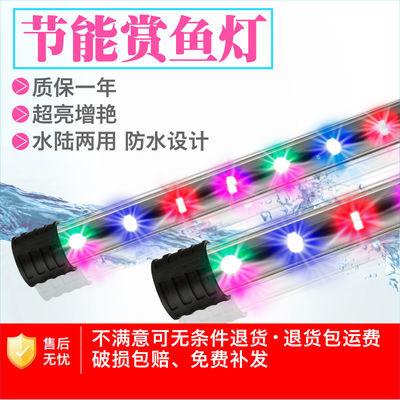 超亮照明水草灯 曾艳鱼缸灯led防水小型节能水族箱灯三基色潜水灯