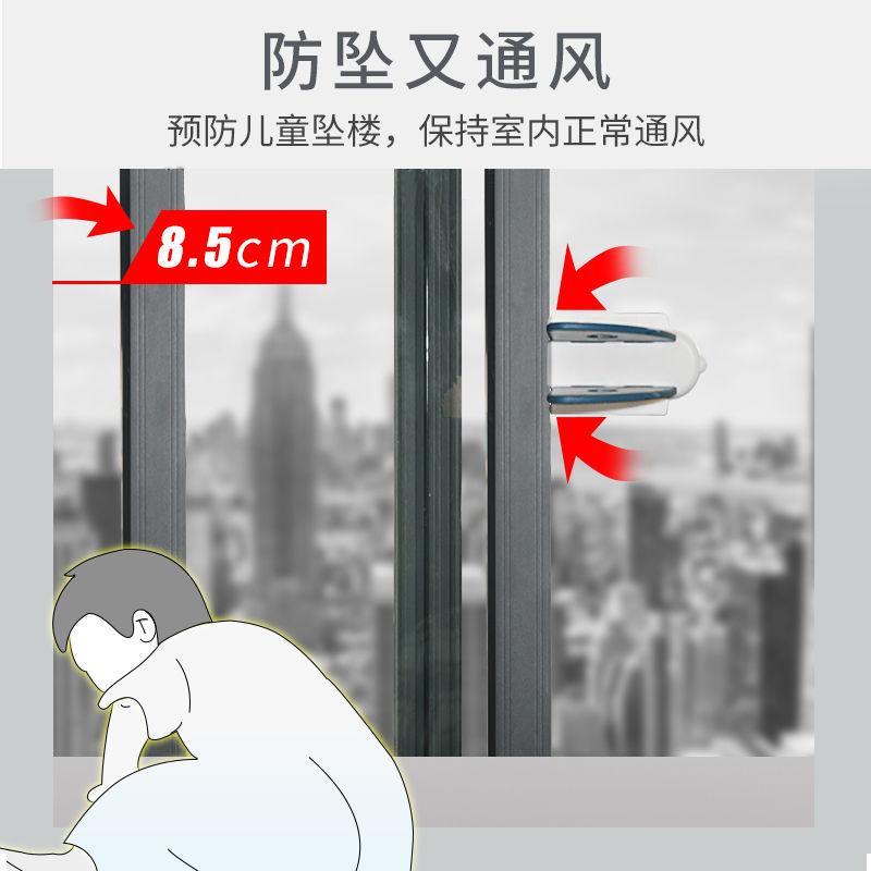 54147-玻璃移门锁婴儿童阳台推拉门窗户安全锁扣宝宝客厅平移防开免打孔-详情图