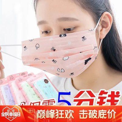 10-300只三层加厚一次性口罩印花医用防尘防雾霾户外无菌透气口罩