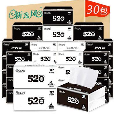 【36/27包】 新逸风木浆抽纸整箱餐巾纸妇婴卫生纸批发家用面巾纸