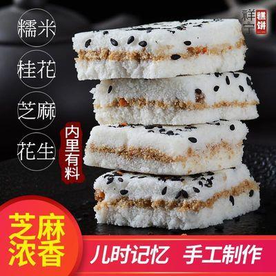 温州特产桂花糕传统糕点地方特色小吃手工制作零食批发老人糕点