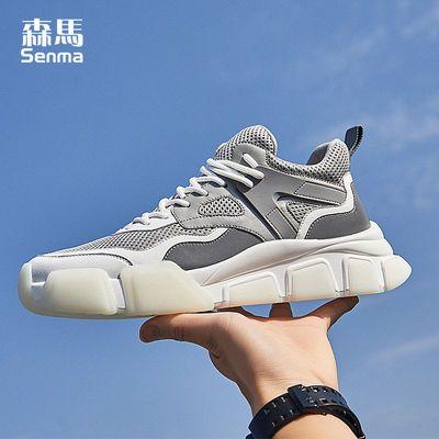 森马男鞋运动鞋2020春季新款韩版百搭潮流休闲学生男士低帮板鞋潮