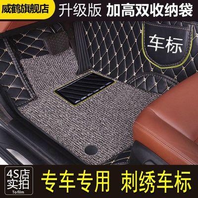 千款车型一汽大众现代本田吉利宝骏比亚迪丰田奇瑞全包围汽车脚垫