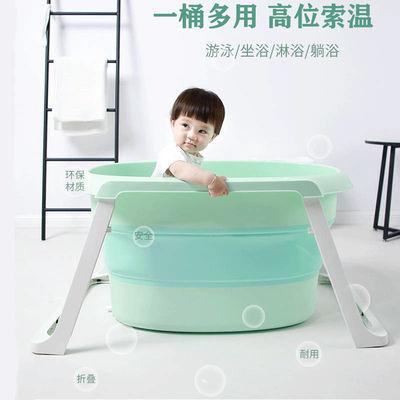 【齐飞扬厂家店】婴儿可折叠浴盆宝宝洗澡盆儿童沐浴盆可坐新生儿