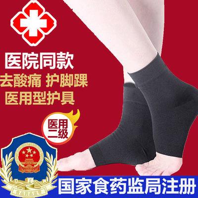 静脉曲张保健袜子医用护踝丝袜小腿袜防血栓辅助治疗型静脉舒张袜