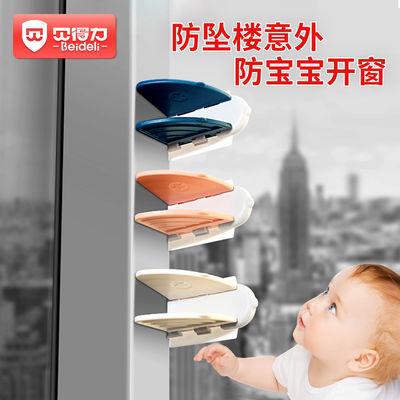 54147/玻璃移门锁婴儿童阳台推拉门窗户安全锁扣宝宝客厅平移防开免打孔