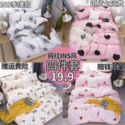 四季通用床上四件套被套床单简约北欧学生宿舍用品单双人4三件套