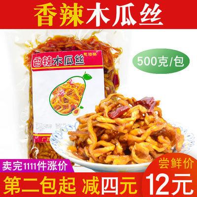 广西横县木瓜丝丁特产香辣开胃下饭菜榨菜酱菜脆爽零食200-500g