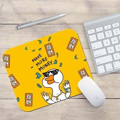 卡通鼠标垫子小号可爱女生今天也要加油鸭家用电脑办公定制书桌垫