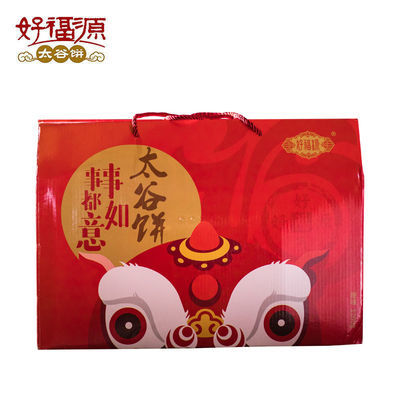 好福源太谷饼1200g礼盒装山西特产小包装吃糕点零食适合过年送礼