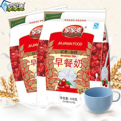 营养高钙早餐奶 牛奶红枣坚果早餐奶食品豆奶粉冲饮代餐粉多规格