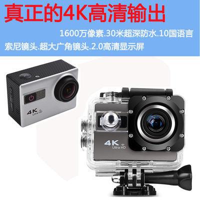 索尼运动相机摩托车山狗运动相机防水壳记录仪高清4k摄像潜水航拍