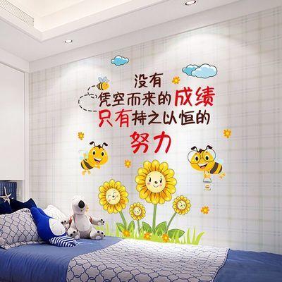 励志墙贴画宿舍寝室海报学生卧室墙面装饰墙壁纸自粘墙纸学习贴纸