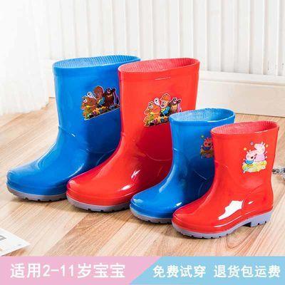 2-11岁儿童雨鞋男女儿童卡通水鞋防滑幼儿园小学生防水鞋宝宝雨靴