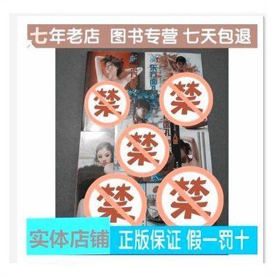 新东方面孔全5册人体模特摄影艺术绘画美术书籍 美女写真人体艺术