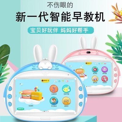 AR儿童9寸WIFI智能早教学习机宝宝视频对话学生点读护眼充电玩具