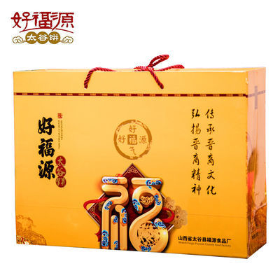 好福源太谷饼1800g礼盒装山西特产小包装吃零食适合过年送礼糕点
