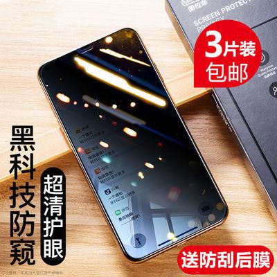 苹果11pro防偷窥iphone7/8/6splus钢化膜X/XR游戏手机磨砂膜XSmax