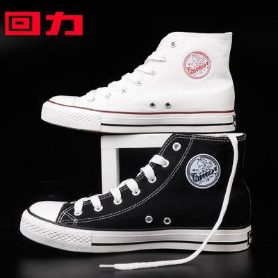 【回力旗舰店】高帮帆布鞋女鞋小白鞋女学生休闲运动鞋男鞋子板鞋