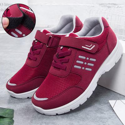 老人大头休闲紫红色运动鞋女士老北京布鞋女中年老年女鞋女式鞋子