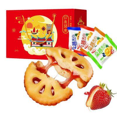 【特价2斤19.9】水果酱夹心饼干多口味休闲零食大礼包250g多规格