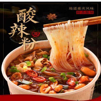 嗨吃家酸辣粉6桶装正宗重庆速食粉丝米线方便面忆之味螺蛳粉泡面