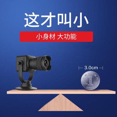 监控器望远镜摄像头无线无网WIFI12倍焦距可调高清摄像头手机远程
